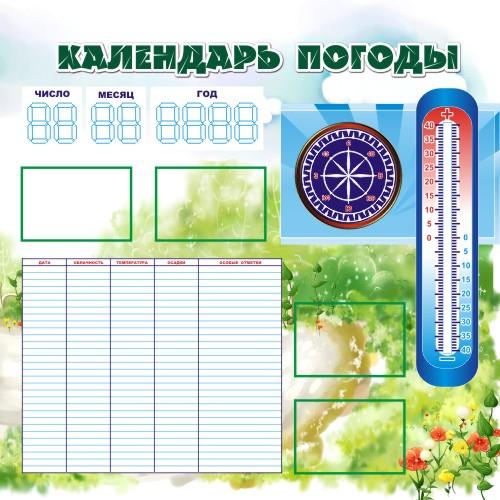 История Казахстана 6 Класс Учебник