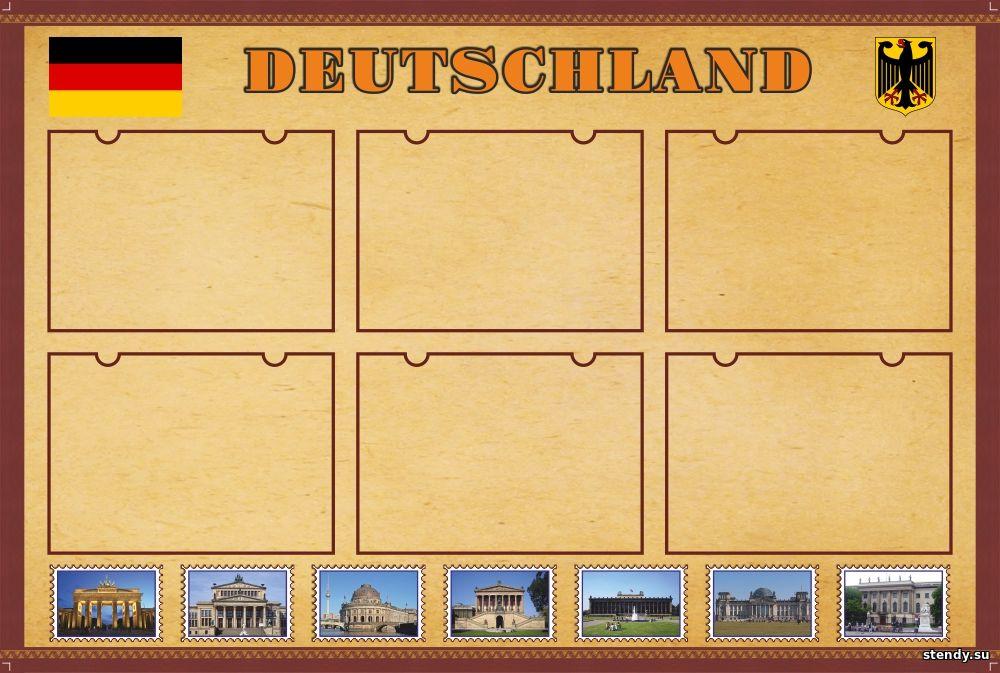 стенд по немецкому языку, стенд немецкий язык, классный уголок